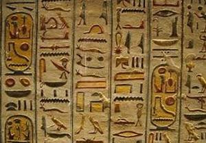 Marile Scrieri Ale Omenirii Si Literatura Antica Descoperă