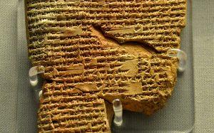 ashurbanipal-librarie