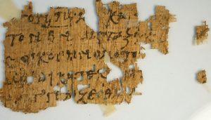 papirus-vechi