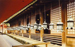 lampi-japonia